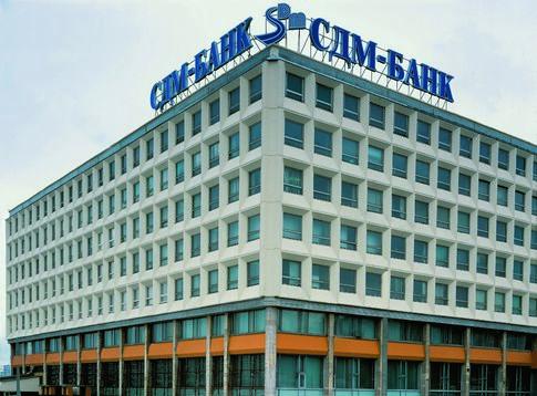 СДМ-Банк ввел «Весенний» вклад