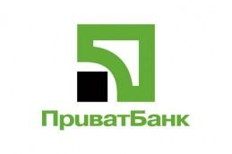 ПриватБанк будет продолжать обслуживание клиентов в Крыму