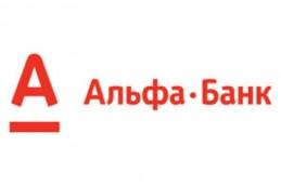 Альфа-Банк предоставил кредит на 500 млн долларов компании Vimpelcom