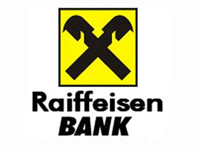 Прибыль Райффайзенбанка выросла на 14,2%