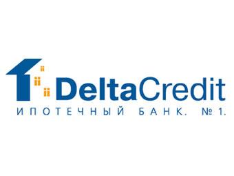 Банк «ДельтаКредит» снизил процентные ставки по ипотеке «Готовый дом»