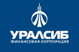 Банк «Уралсиб» увеличил капитал на 1,4 млрд рублей