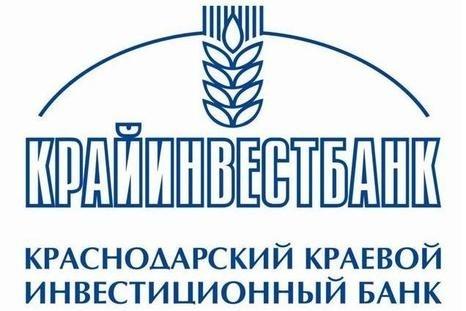 Крайинвестбанк предлагает новые вклады «Резерв» и «Копилка»