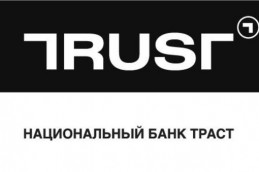 НБ «Траст» понизил ставки по двум вкладам
