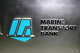 Банк «Транспортный» вводит «Berry-вклад»