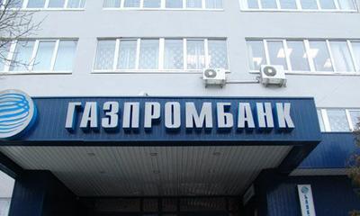 Иностранные вкладчики бегут из Газпромбанка