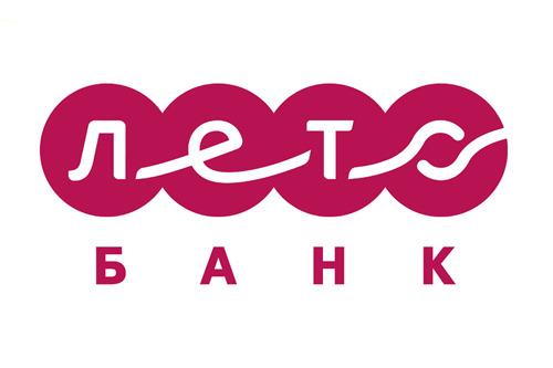 Лето Банк открыл новый клиентский центр в Кемеровской области