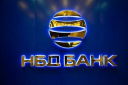НБД-Банк запустил новый вклад