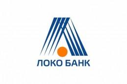 Локо-Банк предлагает ипотеку без первоначального взноса