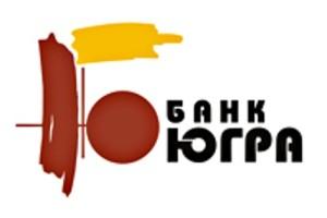 Банк «Югра» открыл первый офис в Новосибирске