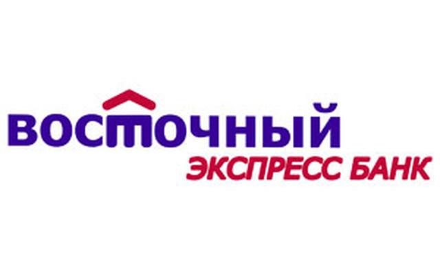 Восточный Экспресс Банк подписал соглашение с UnionPay