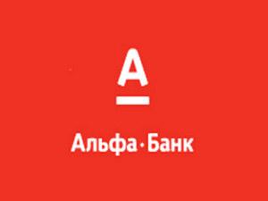 Альфа-Банк открыл первый офис в Твери