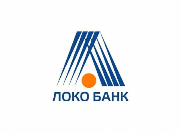 Локо-Банк изменил условия депозита для юрлиц