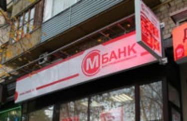 М Банк открыл допофис в Москве