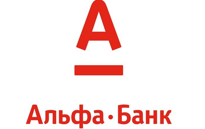 Альфа-Банк расширил возможности интернет-банка для юрлиц