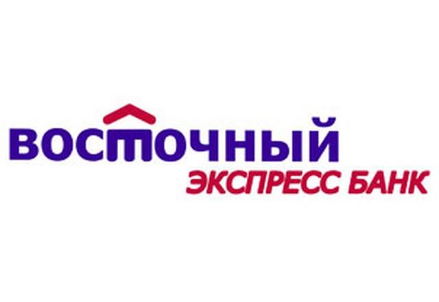 Восточный Экспресс Банк запустил краткосрочный вклад «Летний»
