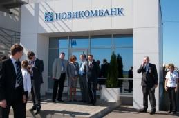 Новикомбанк понизил ставки по вкладам в долларах и евро