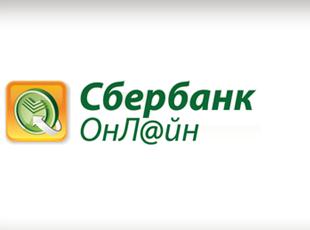 Сбербанк повысил лимиты на совершение операций в мобильном приложении «Сбербанк Онлайн»
