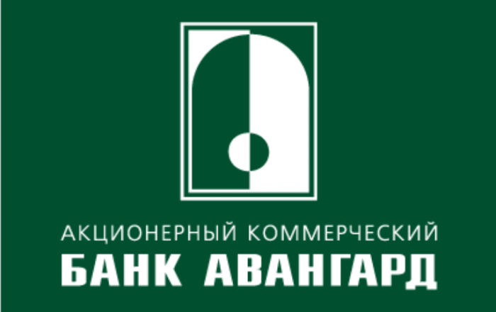 Банк «Авангард» открыл первый экспресс-офис в Набережных Челнах