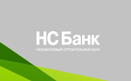 НС Банк предлагает «Уверенный» вклад