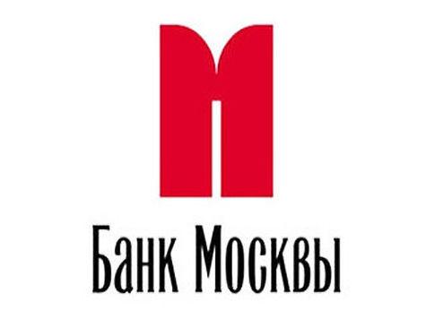 Банк Москвы предлагает оплачивать штрафы ГИБДД через свое мобильное приложение