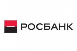 Росбанк представит стратегию развития до 2017 года в июне