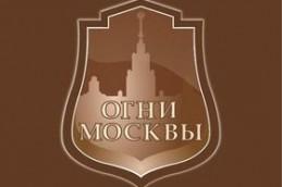 Зачистка продолжается: банк «Огни Москвы» лишился лицензии