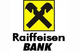 Райффайзенбанк приостановил выдачу ипотеки в иностранной валюте