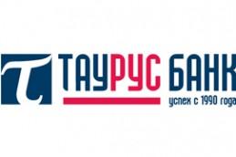 Таурус Банк запустил вклад «Апельсин»