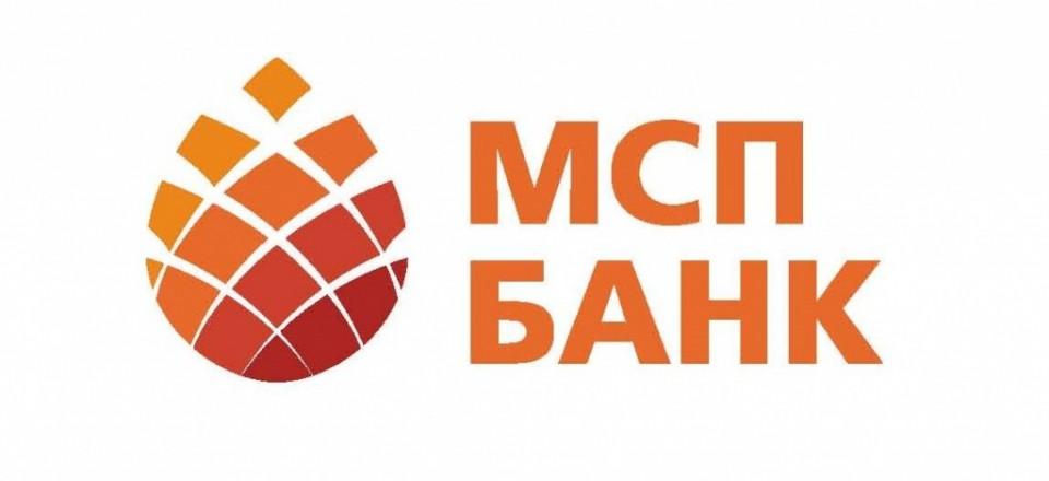 МСП Банк планирует повысить ставки по ряду кредитных продуктов