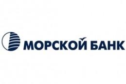 Морской Банк ввел благотворительные вклады