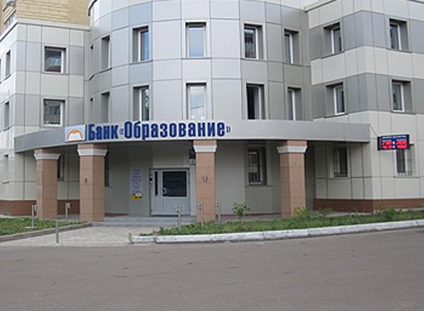 Банк «Образование» открыл допофис в Тульской области
