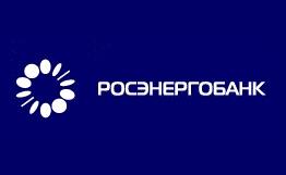 Росэнергобанк открывает новый офис в Воронеже