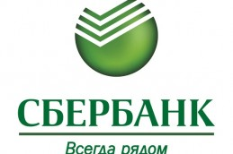 Сбербанк упростил процедуру подключения к интернет-банку