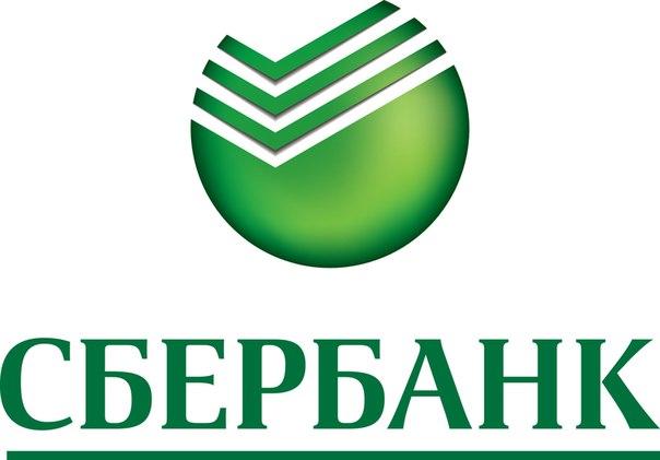 Сбербанк увеличил долю на рынке розничного кредитования до 33,73%