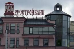 Русстройбанк открыл два новых отделения в Подмосковье
