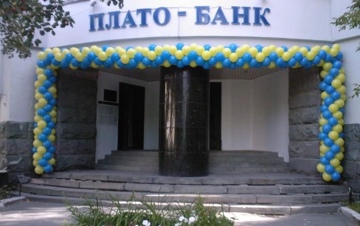 Плато-Банк уменьшил доходность вкладов