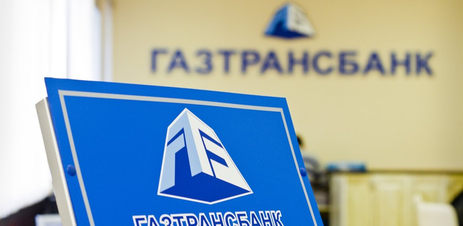 Газтрансбанк повысил ставку по вкладу «Элитный +» для долгосрочных вложений