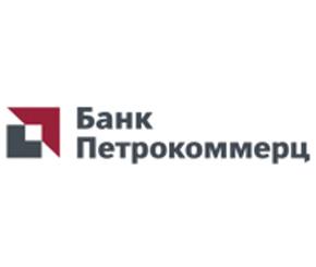 Банк «Петрокоммерц» повысил ставки по потребительским кредитам