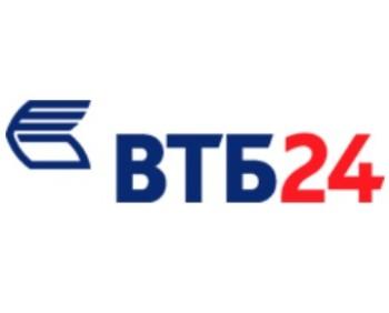 Банк ВТБ 24 повысил ставки по трем вкладам в рублях