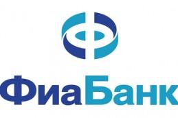 Фиа-Банк изменил условия кредитования по программе «Форсаж»