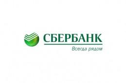 Сбербанк открыл обновленный филиал в Кирове