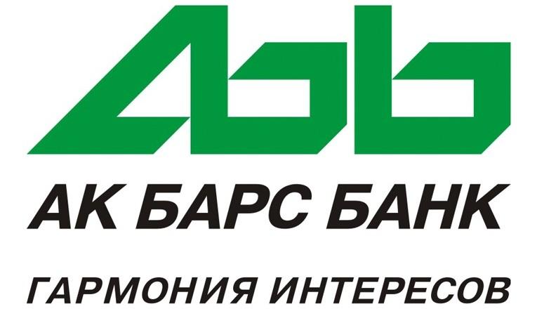 Банк «Ак Барс» повысил ставки по вкладу «Весенний» в рублях