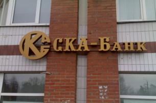 СКА-Банк с мая снижает ставки по двум вкладам в валюте