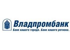 Владпромбанк поднял депозитные ставки