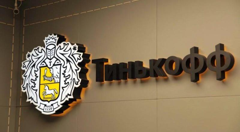 ТКС Банк может снизить уровень одобрения кредитных заявок