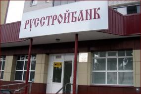 Русстройбанк открыл новое отделение в Люберцах