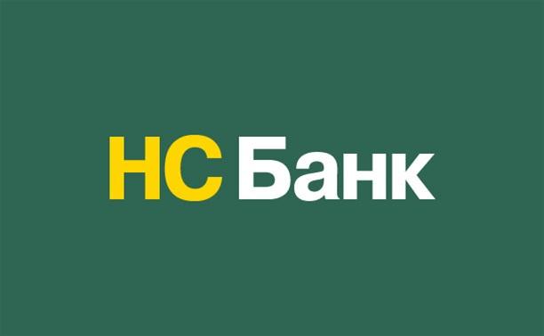 НС Банк увеличил капитал на 260 млн рублей