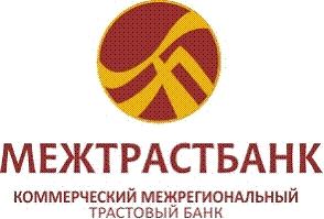 Межтрастбанк повысил ставки по «Срочному» вкладу