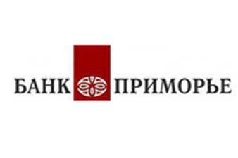 Банк «Приморье» открыл новый офис во Владивостоке